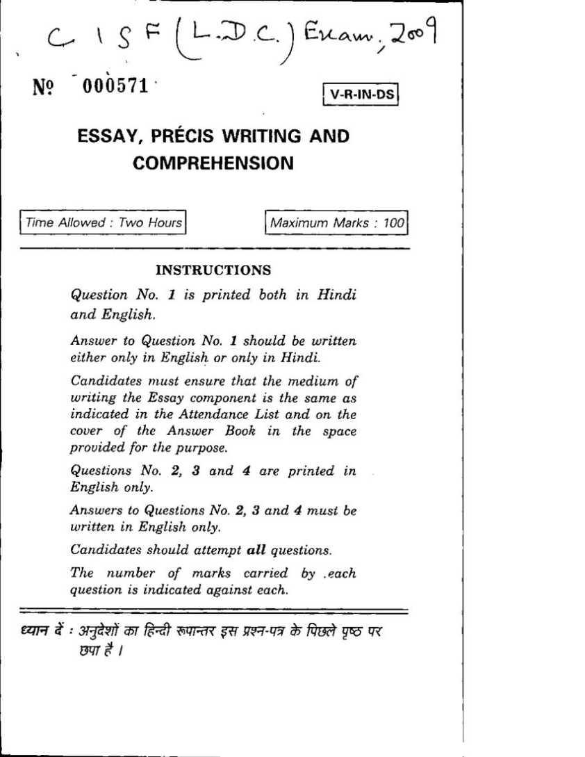 how to write a precis essay